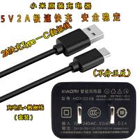 小米充电器 2A快充 快充套装 输出5V2A 9V1.5A 12V1A充电套装 QC2.0协议 type-c通用充电器