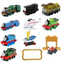 托马斯和朋友合金小火车头车厢儿童模型车滑行车托比培西男孩玩具