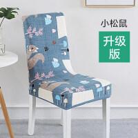 家用弹力座椅套罩连体饭店酒店办公通用简约欧式餐椅餐桌凳子布艺B