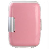 【当当自营】慈百佳 CBJ-L4 车载 家用 小冰箱 粉色