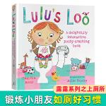 顺丰发货 英文原版绘本 分级体系课 Lulu's Loo 精装 翻翻书触摸书 露露上厕所读本 如厕训练 lulu系列
