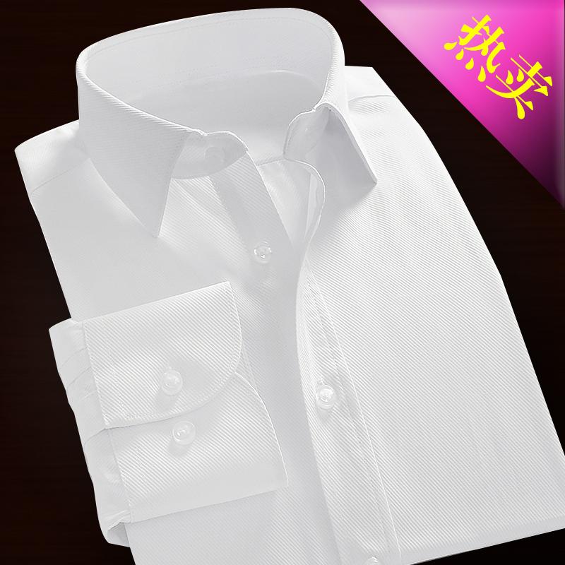 春季男士衬衫修身纯色衬衣商务免烫职业白寸衫男长袖正装青年 发货周期:一般在付款后2-90天左右发货,具体发货时间请以与客服协商的时间为准