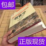 [二手旧书9成新]投资学(原书第9版 珍藏版) 9787111444855 博迪(