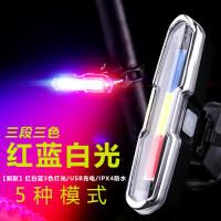 自行车灯USB充电LED车前灯骑行单车配件夜骑山地车装备警示灯尾灯