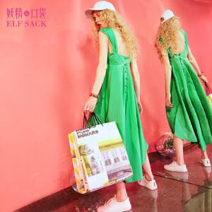 【每满100减50 领券再减】妖精的口袋卡门舞曲夏装新款肩带宽松无袖连衣裙女中长裙子