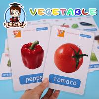 Vegetables英文蔬菜单词卡片闪卡宝宝启蒙早教英语幼儿园教师教具