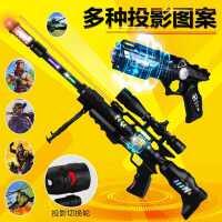 儿童电动玩具枪声光音乐手枪冲锋抢男孩子狙击枪2-3幼儿4-6岁宝宝