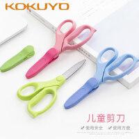 日本国誉儿童安全剪刀带保护套 小学生剪子文具小号小清新可爱文具手工剪纸刀270