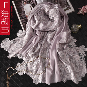 上海故事春秋季韩版百搭女披肩婚纱羊毛蕾丝丝巾加厚大围巾两用夏季空调围巾