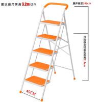 家用梯子折叠人字梯加厚三四步五步室内多功能小楼梯便携爬梯