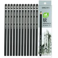 得力铅笔素描58120 美术素描炭笔 石墨铅笔 软款12支盒装