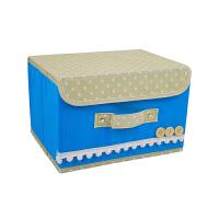 小号扣扣多功能折叠收纳箱/整理箱--蓝色