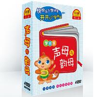 声母韵母教材dvd光盘 幼儿学汉语拼音教学4DVD光盘 早教碟片 早教基础声母 韵母 学拼音 识字