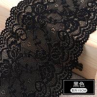 雷丝花边条 蕾丝花边辅料装饰黑色蕾丝边衣服布料diy手工蕾丝带裙边棉面料条