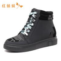 红蜻蜓冬季女鞋棉鞋女士短靴加厚保暖靴子韩版潮流休闲板鞋-