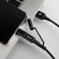 三合一手机充电数据线带苹果Xs MaxType-C安卓三星小米转换器