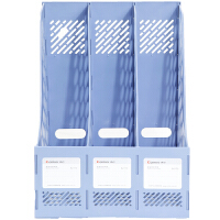 齐心2173三档文件栏办公用品桌面三联文件框文件架资料塑料整理架