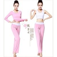 短袖新款瑜伽服三件套 夏季莫代尔健身服显瘦运动瑜伽服套装 粉色长袖三件套 M