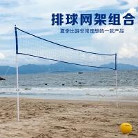 沙滩排球网架 快速折叠便携式 气组合 标准 户外运动移动套装CX