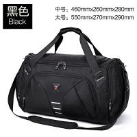 旅行包手提包男大容量牛津布商务出差短期短途行李包多功能行李袋