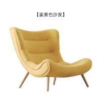 北欧单人沙发椅卧室小懒人沙发蜗牛椅创意休闲布艺阳台实木老虎椅 单人