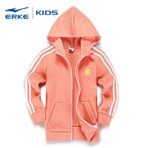 【全场!每满100减50】鸿星尔克童装新款女童卫衣大童纯色运动外套连帽开衫运动卫衣