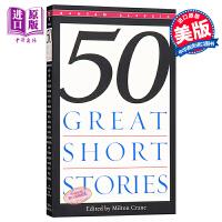 【中商原版】50篇精选短篇小说经典 英文原版 Fifty Great Short Stories 可搭追风筝的人 英语阅