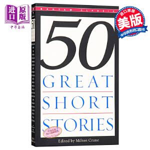 【中商原版】50篇精选短篇小说经典 英文原版 Fifty Great Short Stories 可搭追风筝的人 英语阅读 经典文学名著