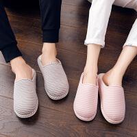 新款冬季拖鞋 条纹男女情侣棉拖鞋防滑家居保暖地板室内居家拖鞋