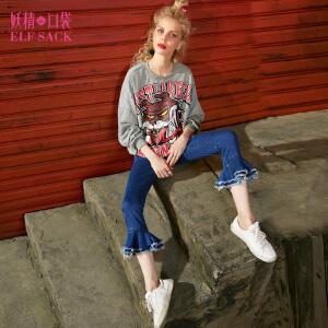 【每满200减100 上不封顶】妖精的口袋一家画廊秋装新款修身荷叶边九分微喇牛仔裤女
