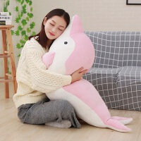 海豚毛绒玩具布娃娃大号长条睡觉可爱抱枕公仔玩偶儿童情人节礼物