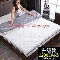 榻榻米床垫米床褥子学生单人宿舍加厚软垫海绵垫被硬垫子家用