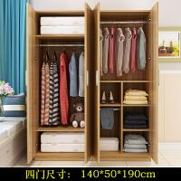 20190717132753852衣柜简约现代经济型组装实木家用柜子租房木质卧室简易衣橱 50深浅胡桃