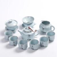 整套汝窑功夫茶具套装家用开片陶瓷盖碗泡茶茶壶茶杯套装办公礼品茶具