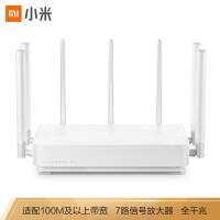 小米(MI)小米AIoT路由器AC2350�汕д�o�路由器千兆端口高速5G�p�l家用WiFi大�粜痛�ν跫议L控制