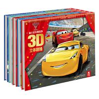 迪士尼经典故事3D立体剧场第二辑(全五册)