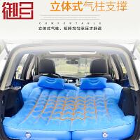 【618每满100减50】御目 车载充气床垫 SUV后备箱旅行车震床汽车用品通用