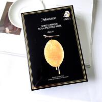 韩国JMSOLUTION水光蜂蜜蚕丝面膜10片/盒深层补水保湿正品