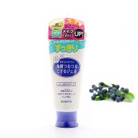 日本ROSETTE/诗留美屋面部去角质凝胶120g温和去角质�ㄠ� 蓝色经典型