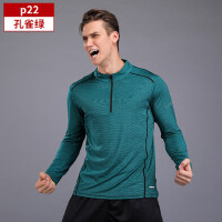 运动上衣男 宽松速干衣长袖高弹卫衣健身篮球跑步训练t恤