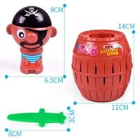 新奇特儿童整蛊玩具 大号海盗桶整人恶搞玩具