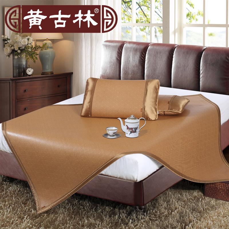 [当当自营]黄古林古藤席1.5米床三件套凉席可折叠双人双席子中华老字号,品质可鉴