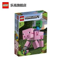 【����自�I】LEGO�犯叻e木 我的世界Minecraft系列 21157 大人仔�i和僵尸 玩具�Y物