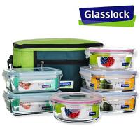 GYC20三光云彩GLASSLOCK玻璃饭盒微波炉用保鲜盒保温套装六件套GL37