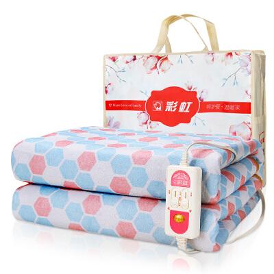 彩虹全线路安全保护双控双温电热毯 (TG104 180X150cm)   花色随机发货 双控双温 过热保护 安全舒适
