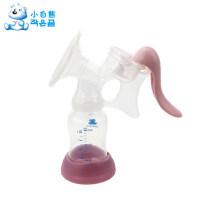 小白熊 蝶悦手动吸奶器孕产妇吸乳器妈妈产后用品 HL-0815