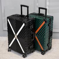 茉蒂菲莉 拉杆箱 铝框拉杆箱男复古行李箱女韩版小清新旅行箱万向轮24寸密码皮箱子