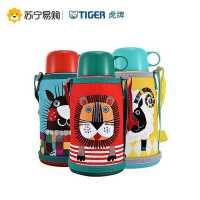 tiger虎牌儿童保温杯带吸管两用学饮水壶幼儿园防摔宝宝便携水杯