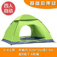 帐篷户外3-4人全自动加厚防雨单人双人2人露营野营野外二室一厅