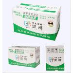 普润 竹炭包 活性炭包 2000克 2kg 除甲醛 除味 盒装